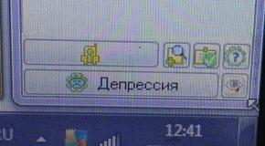 Depression?1435551258